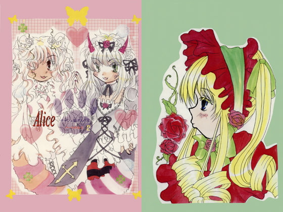 Alice 2: Cheshire Cat Ginsama and the Queen of Hearts [Cats & Dogs]