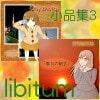 libitum [MixOut]