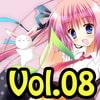 著作権フリー素材集 Vol.08 BGM10曲、ジングル3曲、効果音100個 [神無月]