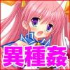 マジカル・シューター ルナ 〜銃と触手とスク水と〜 [Magical☆Girl]
