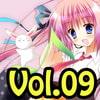 著作権フリー素材集 Vol.09 BGM10曲、ジングル4曲、効果音100個 [神無月]