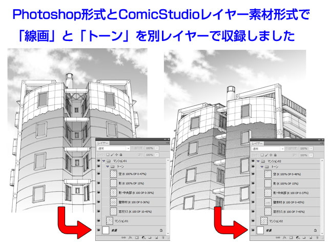 Comic Material Selection YouLuck Vol.5 MyTown DL House [YouLuck-Factory]