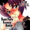 Saint Foire Festival 2 [床子屋]
