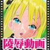 シャ○ンお嬢様アヘ顔調教日誌 [Angel Cure]