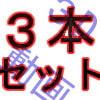 サークルTKHM3Dのセット [TKHM3D]