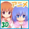 シュガーパニック3D-フルたん&ラクトたん編1- [ほーりーうぉーたー倶楽部]