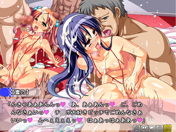 Dirty Bitch Paid Dating Summer Vacation - Akari & Yukino  [PINPOINT/KINGPIN]