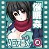 剣と魔法と女の子3〜龍の国の女忍者・しずく編〜 [しおん!]