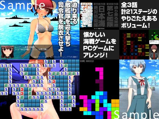 ハルニセン2010コンプリートセット (ハルニセン) DLsite提供:同人ゲーム – その他