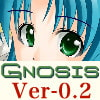 Gnosis ver-0.2 [アトリエGnosis]
