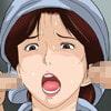 便所清掃婦・美津子2 [鬼畜工房]