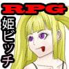 PRINCESS BITCH SAGA 〜お姫様はおち○ぽ大好き援交便器〜 [TechnoBrake]