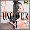 UNCOVER 3 [立川みかん堂本舗]