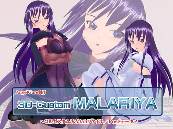 3Dカスタム少女 QMA マジアカ マジックアカデミー マラリヤ