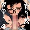 CG集 女子高生巨乳グラドル3姉妹 4 [マ◯コ接待のコト、クラスメートにバレちゃったんです・・・] [RAPANDA]
