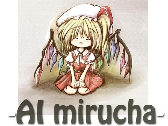 RJ081399 img main AI mirucha