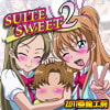 SUITE SWEET 2 [alons_factory]
