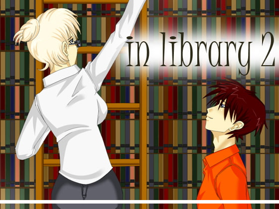 in library 2 [starCom]