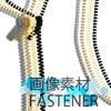 画像素材「ファスナー01」 [有刺鉄線]