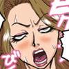 DRUGonBALL外伝〜BBトラ○クスのおねショタ〜2bitch [Naiyori alpha 財団]