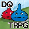 DQ RPG [筋肉外道会]