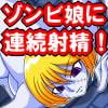 海賊瓶詰 Vol.3 〜真夏の夜の淫夢〜DarkHeroineSide [うさぎ小屋]