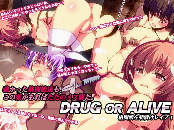 DRUGORALIVE格闘娘を薬漬けレイプ!
