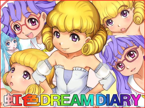 虹色DREAMDIARY