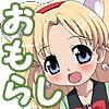 オモシューA5 [牡丹桜]