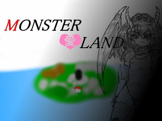 MONSTER 愛 LAND