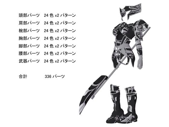 エロいネトゲの装備が如くっ! 其の七 ~人族兵士~ (3Dポーズ集) DLsite提供:同人ゲーム – ツール・アクセサリ