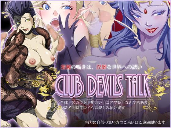 CLUB DEVILS TALK