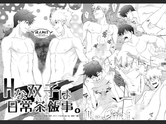 An Average Day with the Sex Twins.  [WASUKORO]