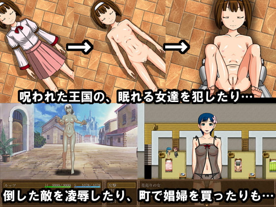 Stopping Hentai Games File Size