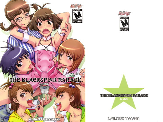 THE BLACK&PINK PARADE A-SIDE表紙