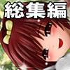 妖精勇者物語1,2,3 [BAROQUPID]