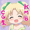 KMB [セクシャルハラショー]