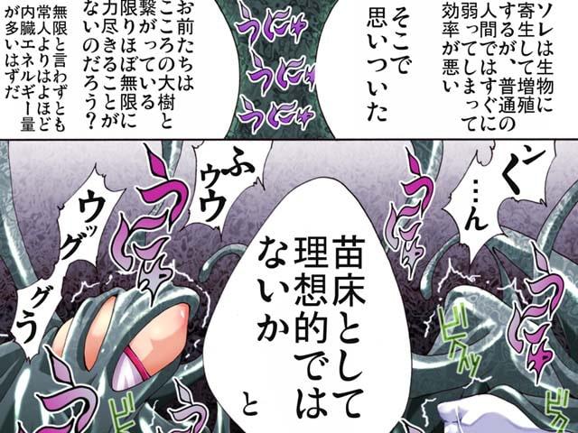 キャッチ!××キュア!♪
