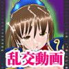 魔導乱交コンテスト! [Angel Cure]