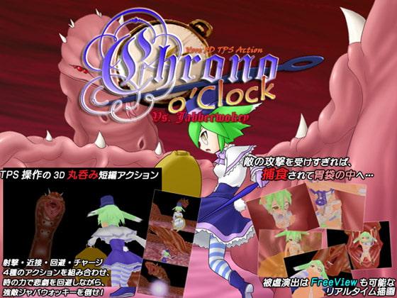 Chrono o'clock