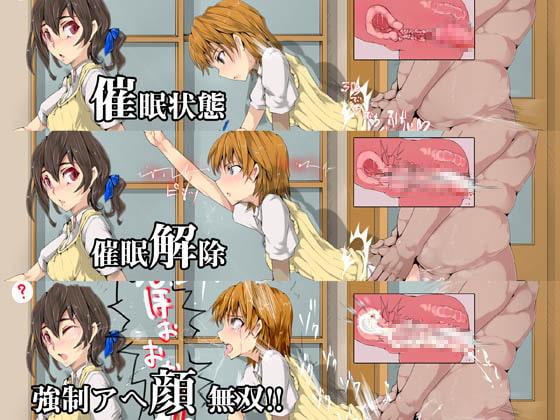「全国共通!お○こ券」 HAPPY STUDIO