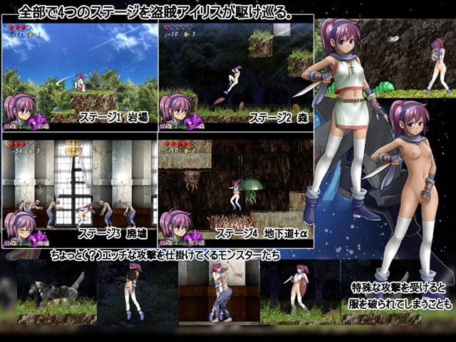 アイリス☆アクション サンプル画像1