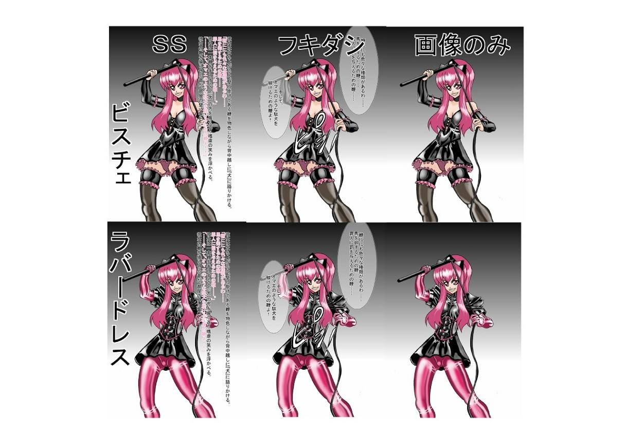 2D Queen Lord: Louise Franco*se Collection (Scat Version) [NORTH CAROLINA POWER]