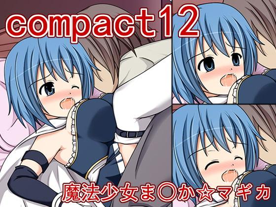 compact 12