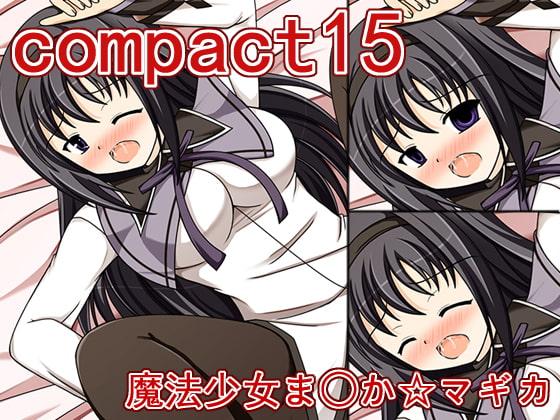 compact 15