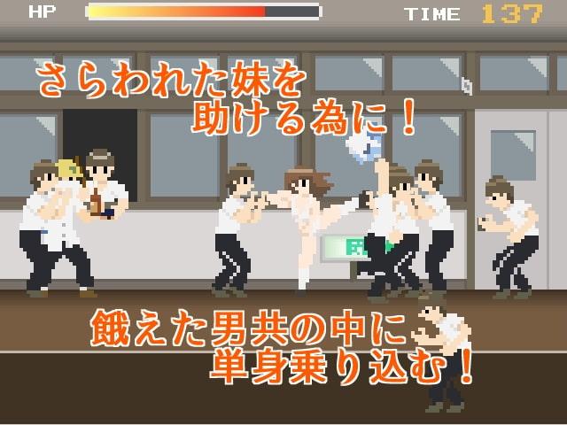 みっくすりんちぃ Ver1.4 (ちいのすけ) DLsite提供:同人ゲーム – アクション