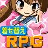 着せ替えRPGミサキ 〜衣装でモンスターGETだぜ!〜 [同人サークルGyu!]