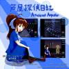 芦屋探偵日誌 Ancient Aquifer [われせんべい]