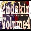 2ndskin vol.4 [にゃんこの目]