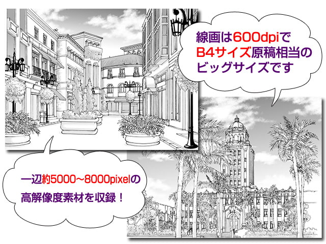 Comic Material Selection YouLuck MyTown 2 American City [YouLuck-Factory]